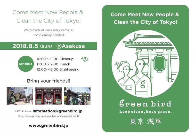 Greenbird cleanup in asakusa!画像
