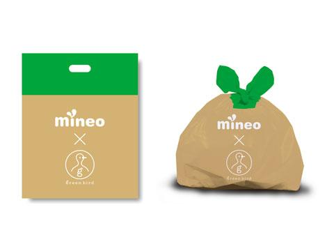 「mineo green project」in七尾!画像